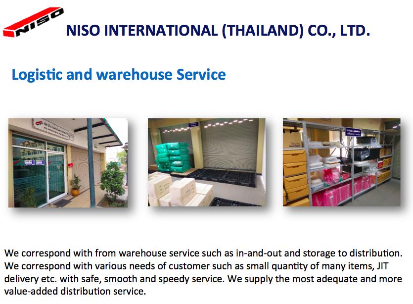 logistic_warehouse